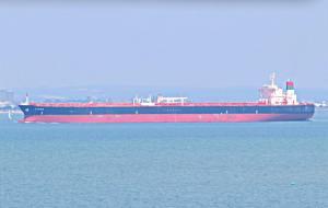 Photo of SAHAM ship