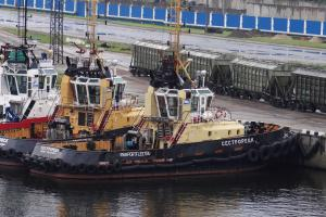 Photo of SESTRORETSK ship