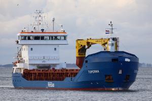 Photo of TUPERNA ship