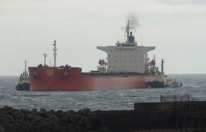 Photo of THALASSIC ship