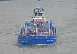 Photo of DIONISO/DIKE ship