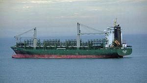 Photo of MAGARI ship