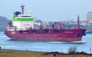 Photo of SICHEM MELBOURNE ship