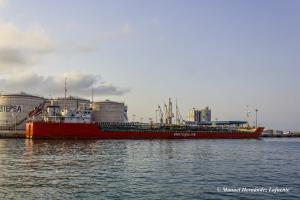 Photo of ARMADA EXPLORER ship