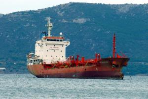 Photo of MEDIA ship