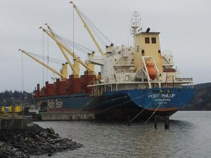 Photo of PORT PHILLIP ship