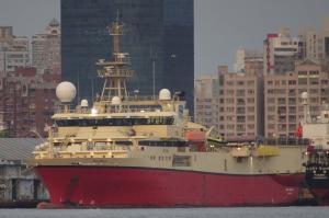Photo of PGS APOLLO ship