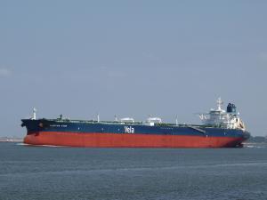 Photo of JAHAM ship