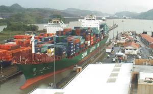 Photo of XIN ZHAN JIANG ship