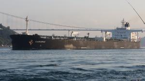 Photo of MT SAMURAI ship