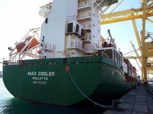 Photo of MAX COOLER ship