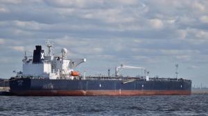 Photo of AEGEA ship