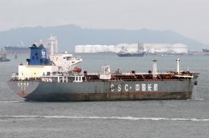 Photo of CHANG HANG FENG CAI ship