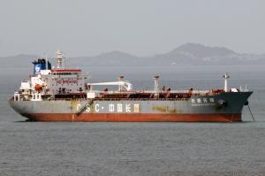 Photo of CHANG HANG XIAN FENG ship