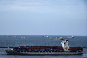 Photo of WAN HAI 171 ship