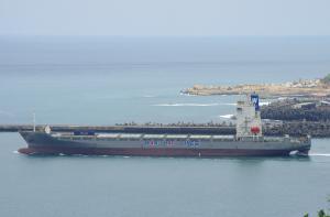 Photo of WAN HAI 172 ship