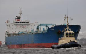 Photo of CITRON ship