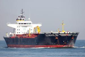 Photo of SEAMARLIN ship