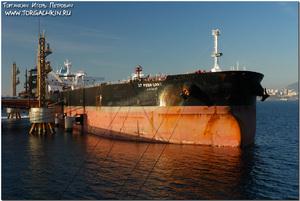 Photo of 17 FEBRUARY ship