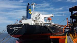 Photo of ROYAL AWARD ship