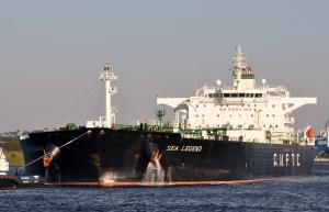 Photo of SEA LEGEND ship