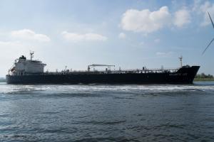 Photo of ATLANTIC LEO ship