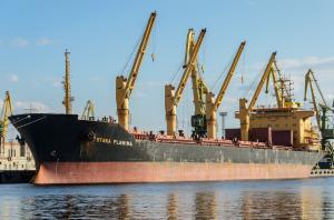 Photo of STARA PLANINA ship