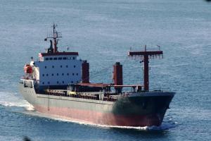Photo of WHITE STAR ship