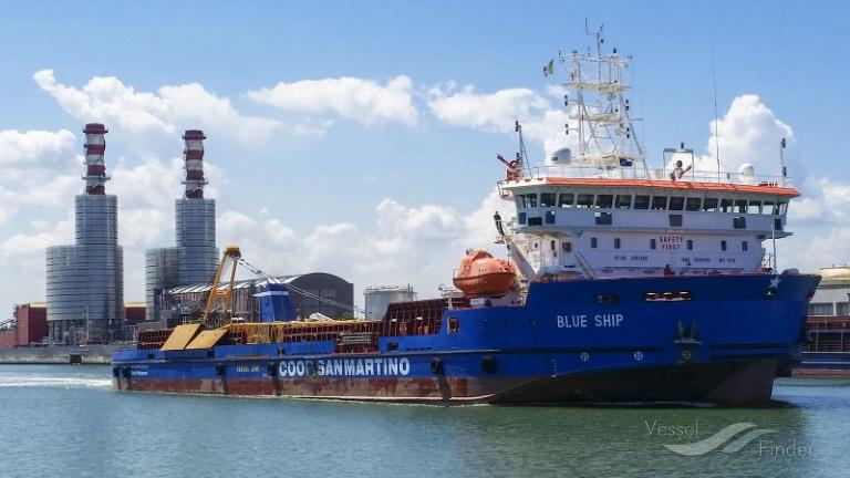 BLUE SHIP photo