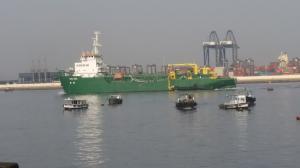 Photo of TSHD ABUL ship