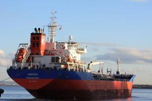 Photo of UMGENI ship