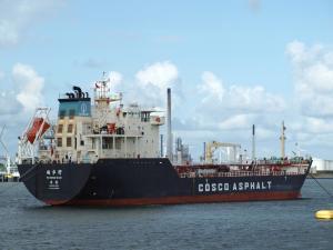 Photo of FU NING WAN ship