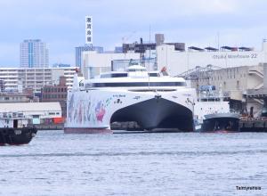 Photo of NATCHAN WORLD ship