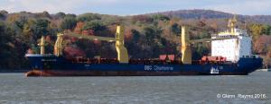 Photo of PIA ship