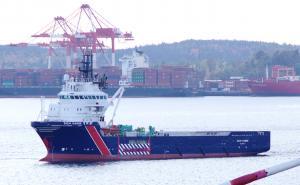 Photo of SIEM HANNE ship