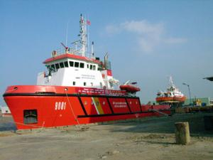 Photo of CSB 9001 ship