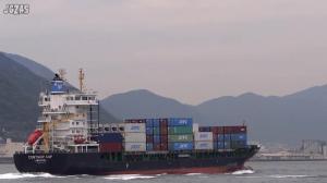 Photo of CONTSHIP BOX ship