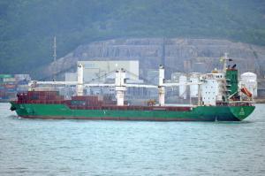 Photo of GIBE ship