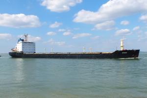 Photo of GRUMANT ship