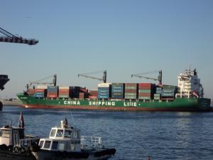 Photo of CSCL PANAMA ship