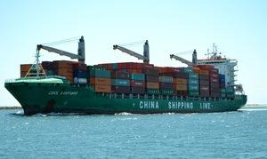 Photo of CSCL SANTIAGO ship