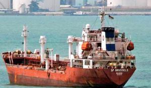 Photo of MAXIMUS ship