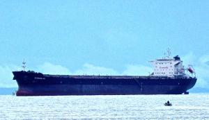 Photo of ECOMAR GO ship