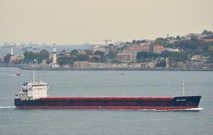 Photo of AZOV COAST ship