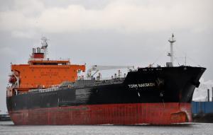 Photo of JAG PAVITRA ship
