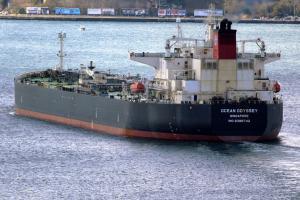 Photo of OCEAN ODYSSEY ship