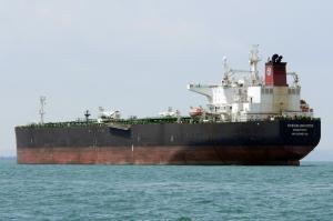 Photo of OCEAN UNICORN ship