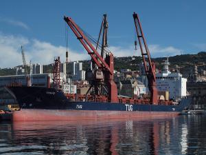 Photo of HEINO ship