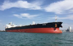 Photo of MYRTOS ship