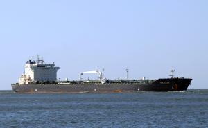 Photo of KASTAV ship